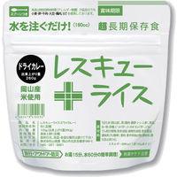山貴屋 レスキューライス・ドライカレー100g 105405 1ケース(50袋入)(直送品)