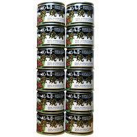 ファミリー・ライフ <元祖くじら屋>鯨焼肉缶120g(固形量75g) 69982 1セット(12缶入)(直送品)