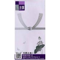 モーノクラフト 仏万円型封筒 無地 蓮入 SMC-416 1袋10枚入×5(直送品)