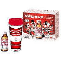 リポビタンD ラグビー日本代表応援パック 1セット 大正製薬 栄養ドリンク