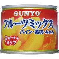 サンヨー堂 フルーツミックス130g 103201 1ケース(48缶入)(直送品)