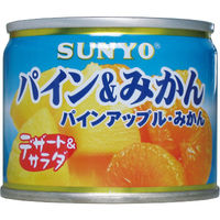 サンヨー堂 パイン&みかん130g 103204 1ケース(48缶入)(直送品)