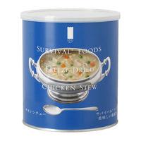 セイエンタプライズ サバイバルフーズ1号缶・チキンシチュー538g/約10食分 104411 1ケース(6缶入)(直送品)