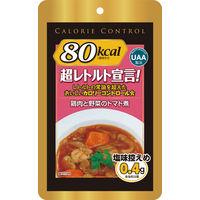 アルファフーズ 超レトルト宣言!鶏肉と野菜のトマト煮130g 105703 1ケース(50袋入)(直送品)