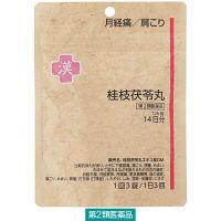 大峰堂薬品 (7)
