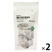 無印良品 穀物のお茶 国産大豆の黒豆茶 2袋 15581276 良品計画