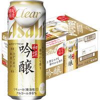 アサヒビール クリアアサヒ 和撰吟醸(わせんぎんじょう) 500ml × 24缶