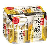 アサヒビール クリアアサヒ 和撰吟醸(わせんぎんじょう) 350ml × 6缶