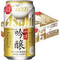 アサヒビール クリアアサヒ 和撰吟醸(わせんぎんじょう) 350ml × 24缶