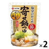 ヤマキ 塩分ひかえめ寄せ鍋つゆ 750g 1セット(2袋)