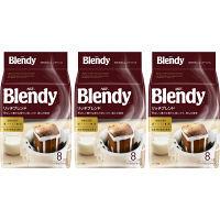 味の素AGF ブレンディ ドリップパック リッチ・ブレンド 1セット(24袋:8袋×3パック)
