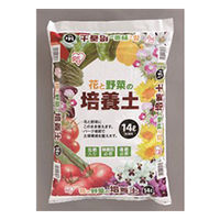 アイリスオーヤマ(IRIS OHYAMA) 花と野菜の培養土 14L 4905009462469 1セット(3袋:1袋×3) (直送品)