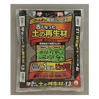 アイリスオーヤマ(IRIS OHYAMA) ゴールデン粒状シリーズ 古くなった土の再生材 1.3L 4905009911776(直送品)
