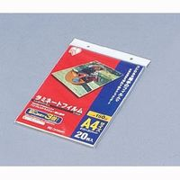 アイリスオーヤマラミネートフィルム A4 20枚入150μ LZー15A420 1セット(40枚:20枚入×2袋)  (直送品)