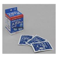 アイリスオーヤマ(IRIS OHYAMA) メガネふきシート 30個 SMS-30 1セット(90枚:30枚×3箱) (直送品)