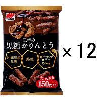 三幸製菓 三幸の黒糖かりんとう 1セット(12袋)