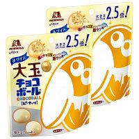 森永製菓 大玉チョコボール<ピーナッツ>ホワイト 1セット(2箱)