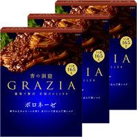 日清フーズ 青の洞窟 GRAZIA ボロネーゼ 1人前 (165g) ×3個