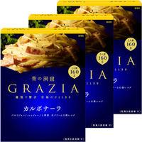 日清フーズ 青の洞窟 GRAZIA カルボナーラ 1人前 (160g) ×3個