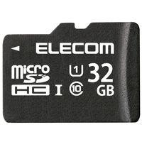 エレコム MicroSDHCカード/UHS-I U1 30MB/s 32GB MF-HCMR032GU11A