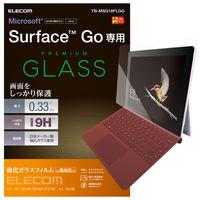 エレコム Surface Go/保護フィルム/リアルガラス/0.33mm TB-MSG18FLGG 1個 (直送品)