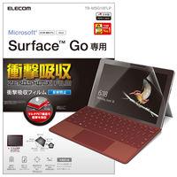 エレコム Surface Go/保護フィルム/衝撃吸収/反射防止 TB-MSG18FLP 1個 (直送品)