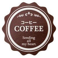 ヘッズ メタリックカラーテイスティシール:コーヒー MCT-10S 1セット(2000枚:200枚×10パック)(直送品)
