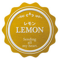 ヘッズ メタリックカラーテイスティシール:レモン MCT-11S 1セット(2000枚:200枚×10パック)(直送品)