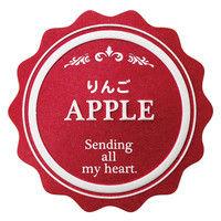 ヘッズ メタリックカラーテイスティシール:りんご MCT-15S 1セット(2000枚:200枚×10パック)(直送品)