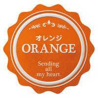 ヘッズ メタリックカラーテイスティシール:オレンジ MCT-1S 1セット(2000枚:200枚×10パック)(直送品)