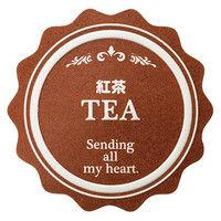 ヘッズ メタリックカラーテイスティシール:紅茶 MCT-2S 1セット(2000枚:200枚×10パック)(直送品)