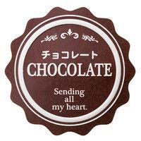 ヘッズ メタリックカラーテイスティシール:チョコレート MCT-4S 1セット(2000枚:200枚×10パック)(直送品)