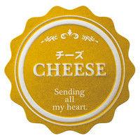 ヘッズ メタリックカラーテイスティシール:チーズ MCT-5S 1セット(2000枚:200枚×10パック)(直送品)