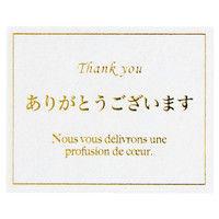 ヘッズ メッセージシールエレガント-3 MSE-3S 1セット(300枚:30枚×10パック)(直送品)