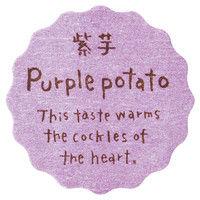ヘッズ ナチュラルテイスティシール:紫芋 NT-46S 1セット(2000枚:200枚×10パック)(直送品)