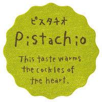 ピスタチオ