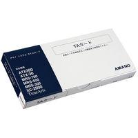 アマノ タイムカード TAカード 2300101 1箱(100枚入) (直送品)