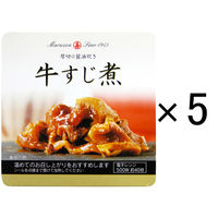 丸善 おかずの小箱 牛すじ煮 1セット(5個)