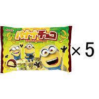 フルタ製菓 バナナチョコ(怪盗グルーシリーズ) 1セット(5袋)