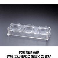 アクリル コンディメントスタンド1段3穴 B30-3 NKV1501 遠藤商事 (取寄品)
