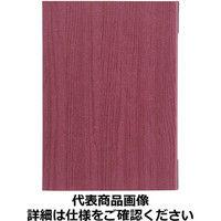 シンビ メニューブック 木目柄E-202 赤茶 PAA6904(取寄品)