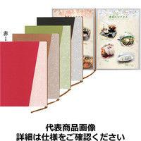シンビ メニューブック 和ー201赤 PAAD001(取寄品)