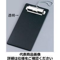 伝票クリップ EDC-30 小透明(チェーン付) PDV8601 遠藤商事(取寄品)