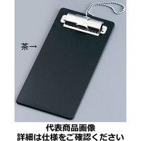 伝票クリップ EDC-30 小茶(チェーン付) PDV8602 遠藤商事(取寄品)