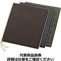 えいむ マーブルメニューブックDC-101(特大) ブラウン PMNCN6A(取寄品)