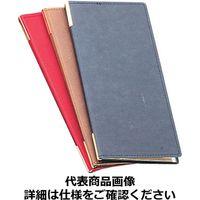 えいむ ラバーメニューブックRB-104(タテ大)ブラウン PMNCT6A(取寄品)