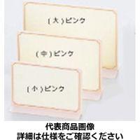 えいむ T型カラーメニュースタンドTS-101(大) ピンク PMNDHPI (取寄品)