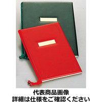 メニューブック デラックス 中ブラウン PMNX4026A キョウリツサインテック(取寄品)