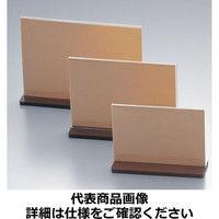 Aタイプ メニュースタンド スライド式A-2 PMNX6002 キョウリツサインテック (取寄品)