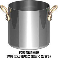 UK18-8プチ寸胴鍋(蓋無)8cm PPT8501 三宝産業(取寄品)